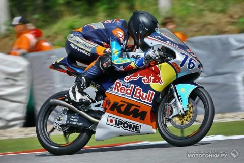 Red Bull MotoGP Rookies Cup 2014