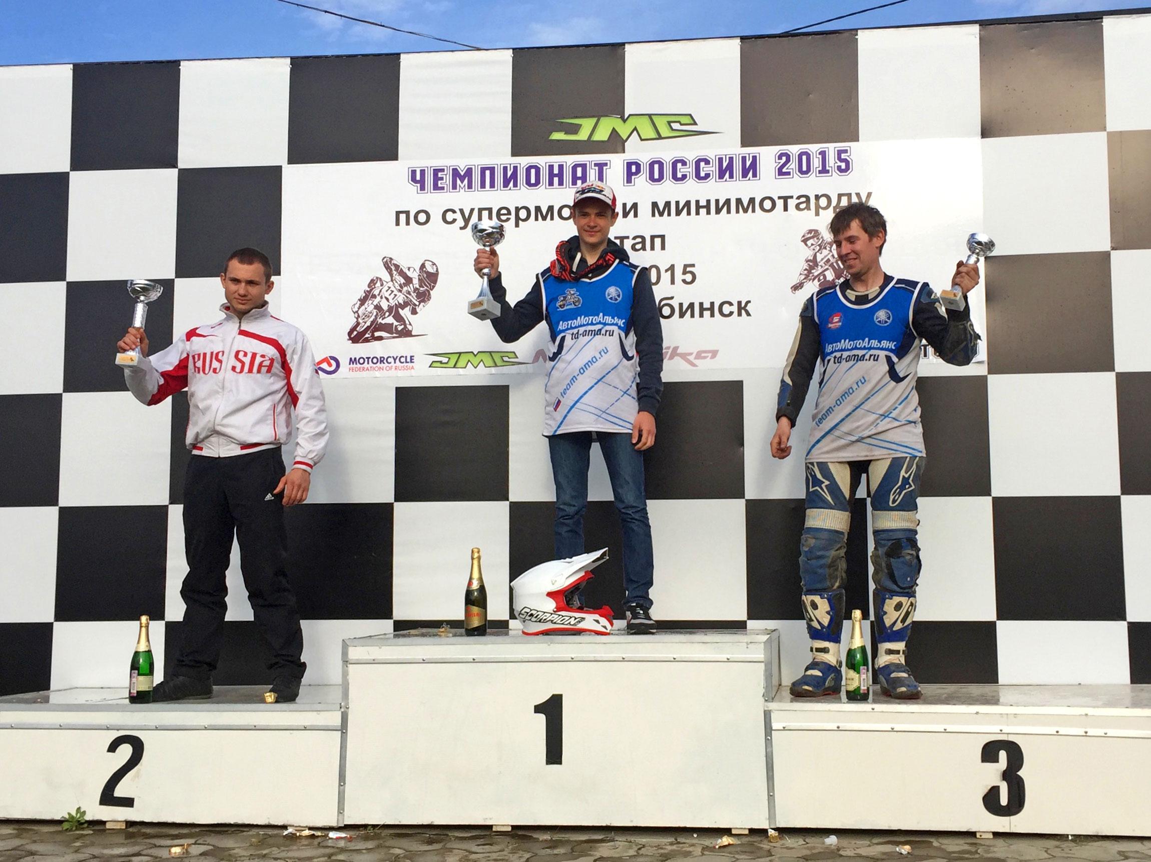 Makar-Yurchenko-Russia-Supermoto-2015-(2)web