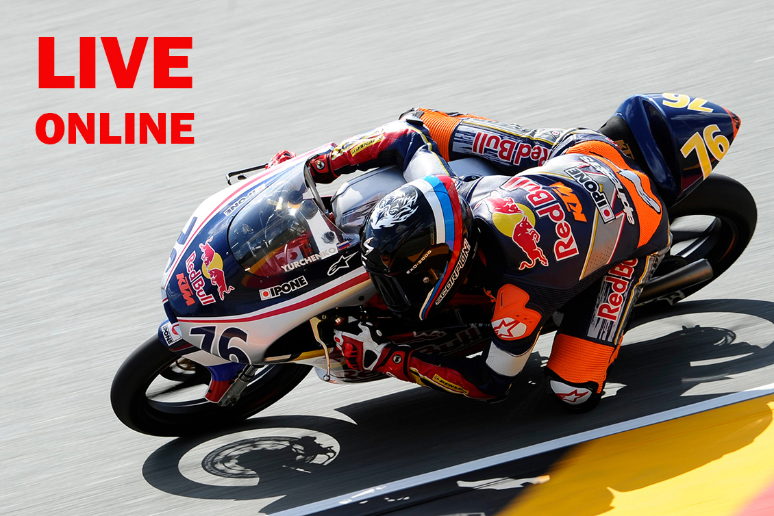 MOTORSPORT - Rookies Cup, German GP
