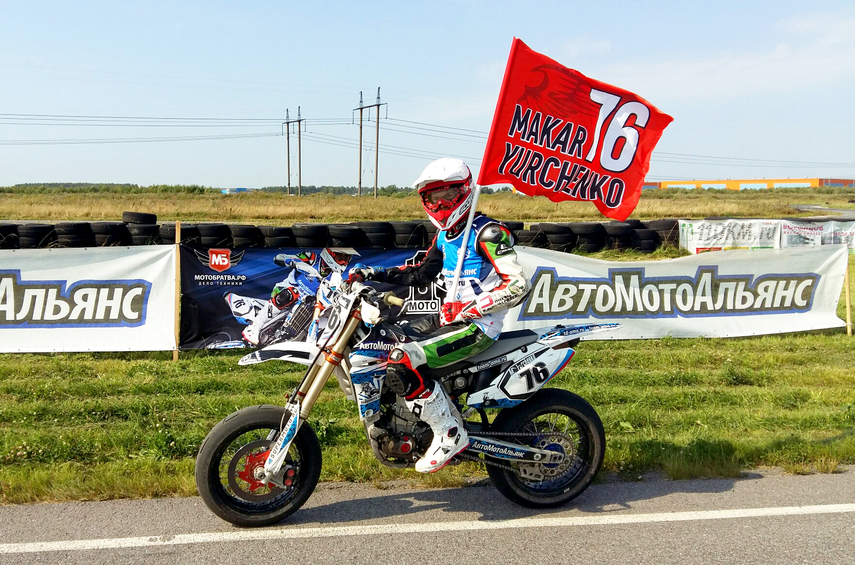 main Supermotard