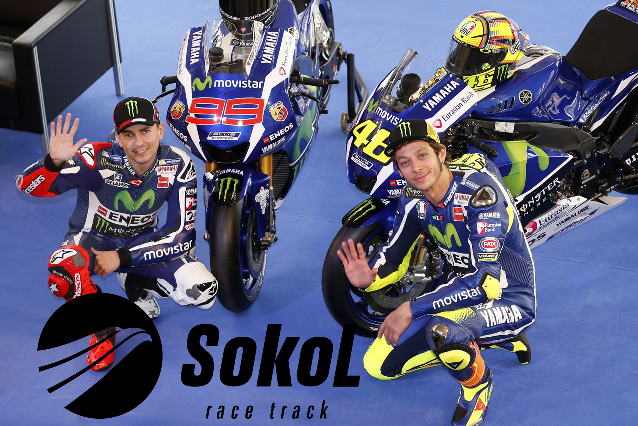 Хорхе Лоренцо и Валентино Росси. Календарь MotoGP